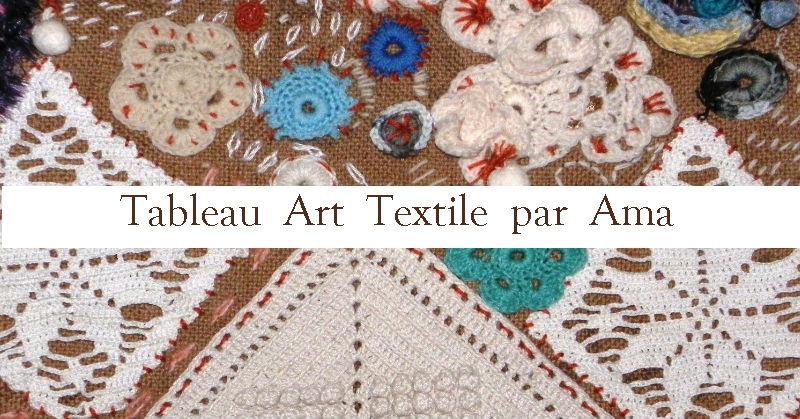 Tableau art textile - recyclage de toile de jute